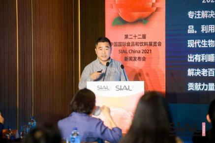 SIAL China中国国际食品和饮料展览会5月上海举办 欧盟成为主宾地区38个国际展团集中亮相