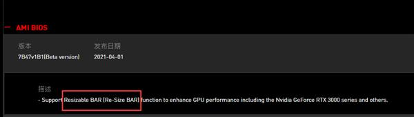良心升级 微星Z390/Z370主板支持SAM技术:性能白捡16%