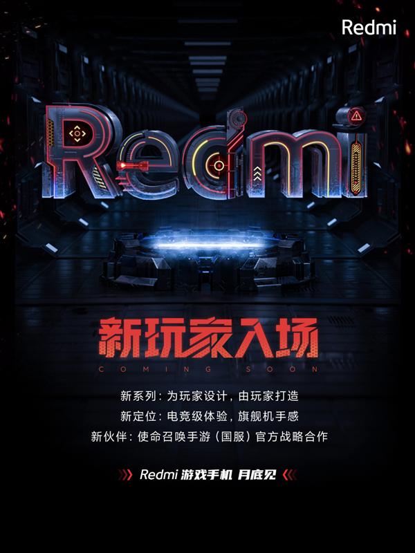 首批搭载天玑1200!卢伟冰总结Redmi游戏手机:续航太强