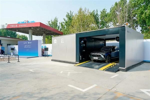 巨变!中石化宣布在5000座加油站建换电站 所有电动汽车都能用