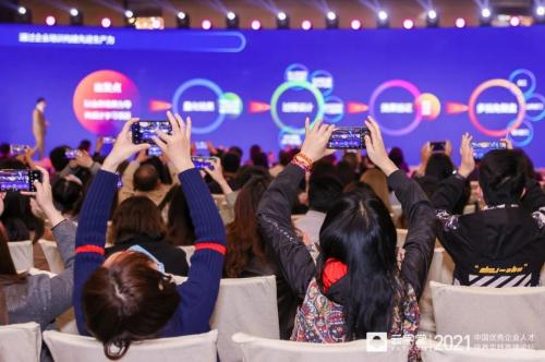 解高端制造用工难 施耐德等名企齐聚2021人才培养北京论坛