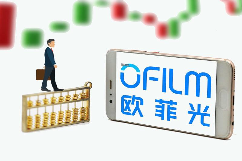 特定客户终止合作,欧菲光2020年预盈转预亏18.5亿元