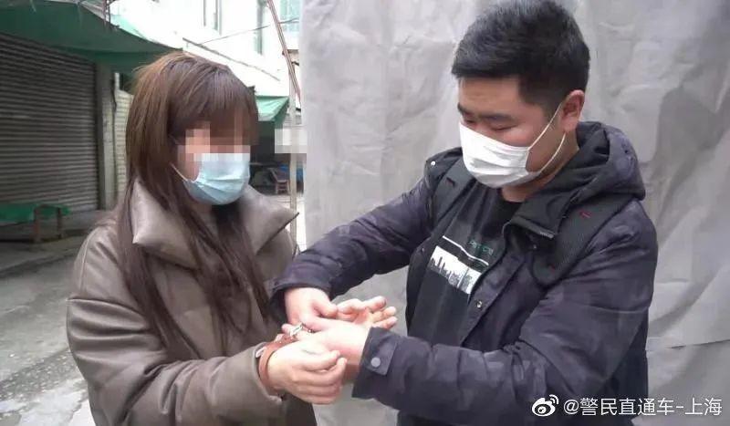 郭美美被批捕!