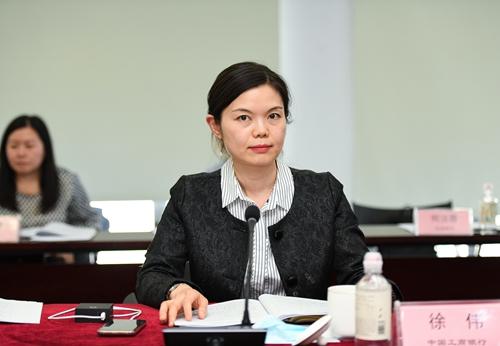 第四届常委会副主任单位、研究组组长单位中国工商银行办公室公关处副处长刘妤洵做工作报告