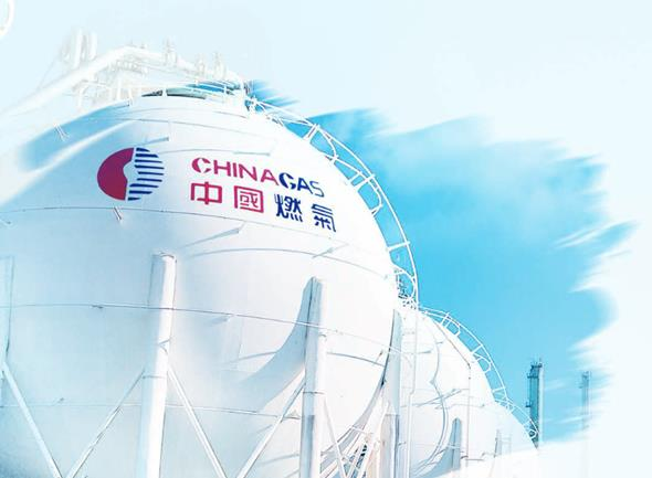 中国燃气(00384.HK)5.8亿购北京华油49%股权