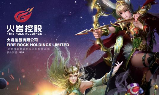 火岩控股(01909.HK)股份拆细完成并于5月4日开始买卖