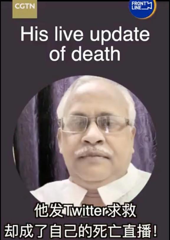 """记者感染病毒网上求助,却成了""""死亡直播""""!七国集团外长会现2例新冠病例,印度代表团全员隔离"""