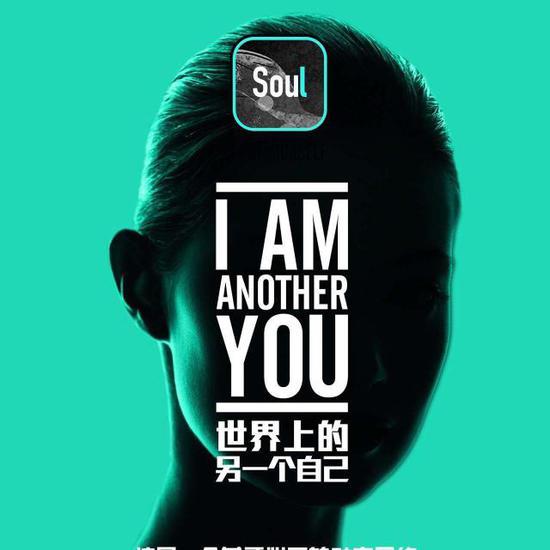 Soul赴美上市:2021年第一季度月活跃用户3320万