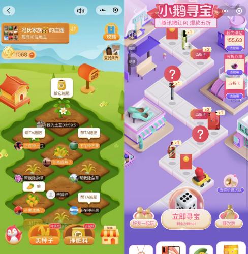 腾讯社交电商小鹅拼拼如何突围万亿社交电商赛道?