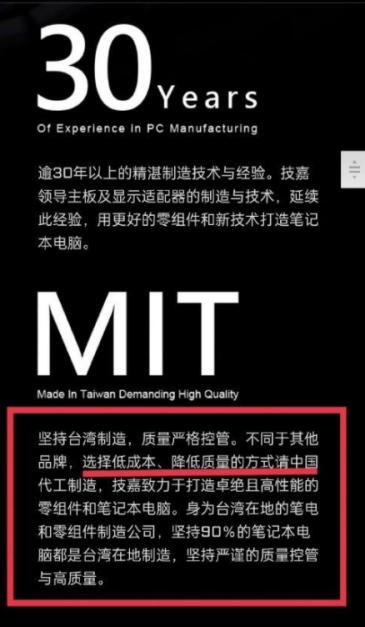 闪崩1400点!台湾股市创史上盘中最大跌幅,发生了什么?