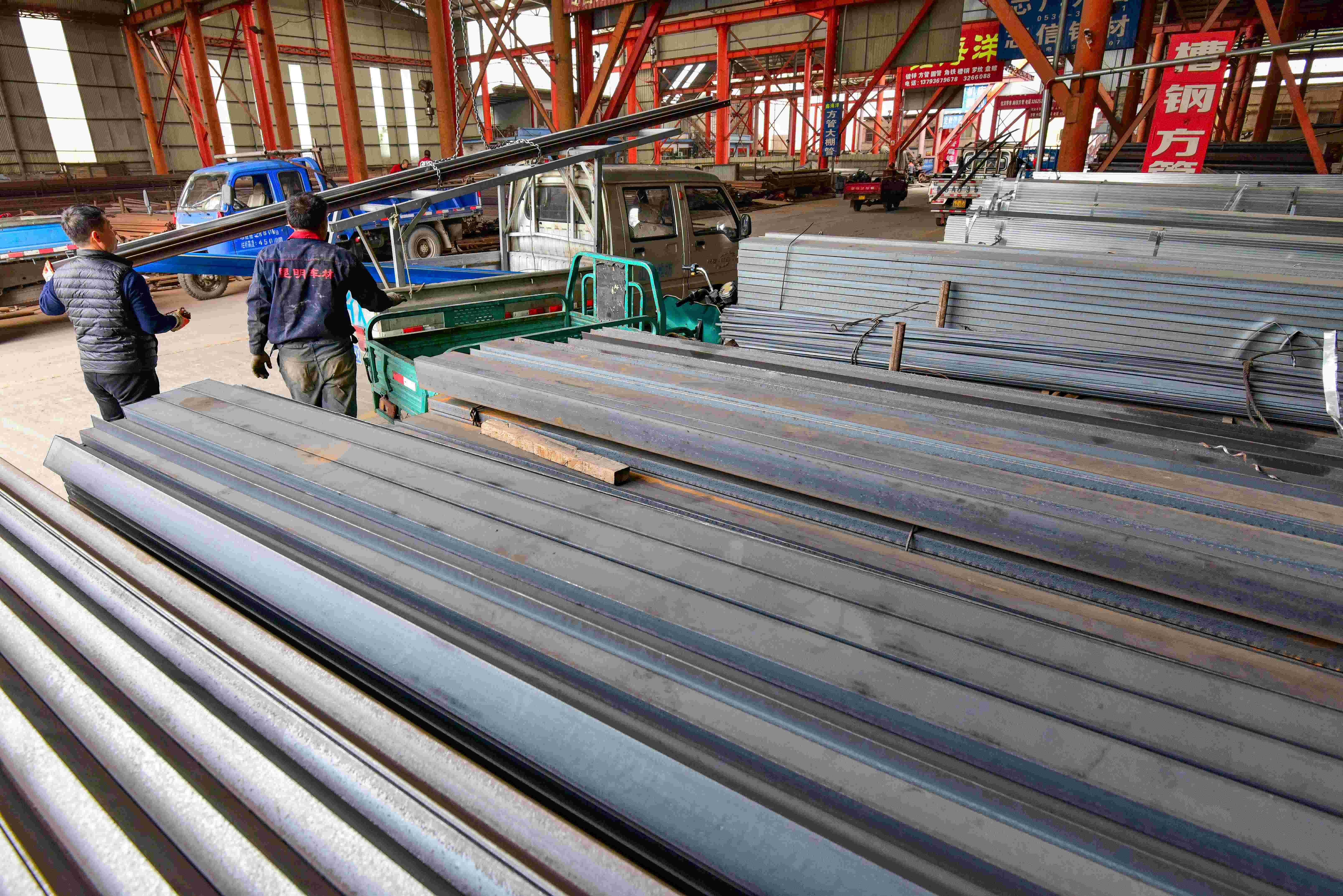 钢材价格停下暴涨脚步,各地严防钢企相互串通