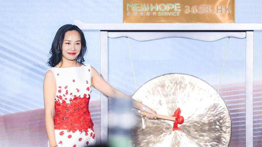 新希望服务今日香港上市:市值30亿港元,获小米、贝壳加持