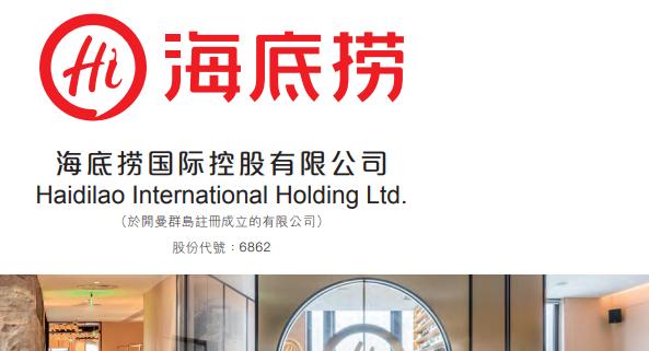 【异动股】海底捞(06862.HK)近期通过激励计划,初段猛涨5.1%