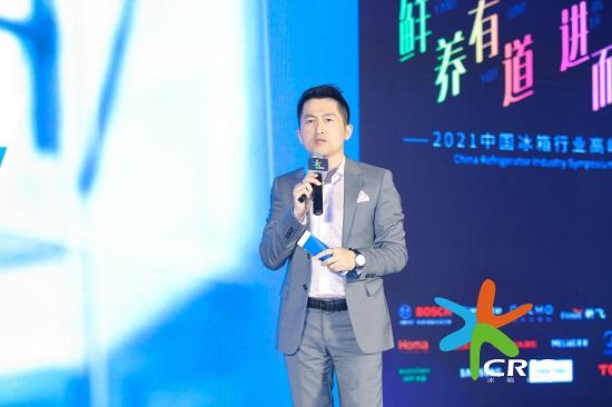 博西家电制冷产品事业部零售管理总监 吴澄