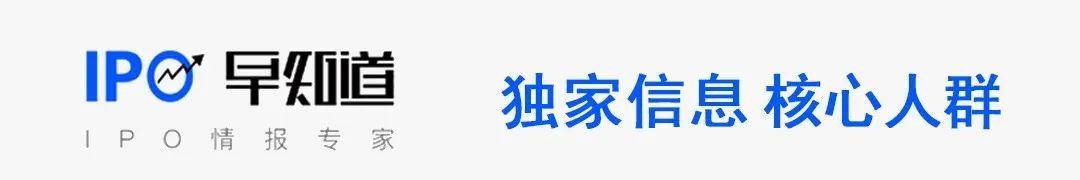 京东物流正式登陆港交所:市值超2800亿港元,坚持技术驱动的一体化供应链