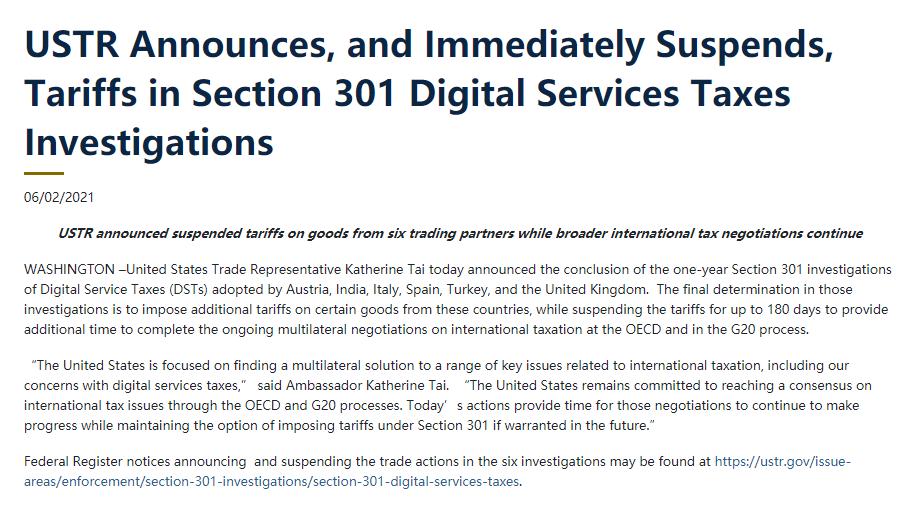 美国对六国实施报复性关税 延后180天实施期待谈判出结果