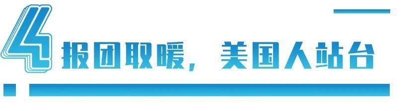 美国摇旗助威,韩国4大财阀施压文在寅放人:财团坐大,有多可怕?