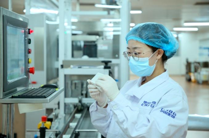 打完新冠疫苗也有可能感染?中国疾控中心研究员这样回应