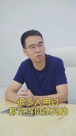 倪飞:中兴有信心从others里面杀出来 屏下新机要来了