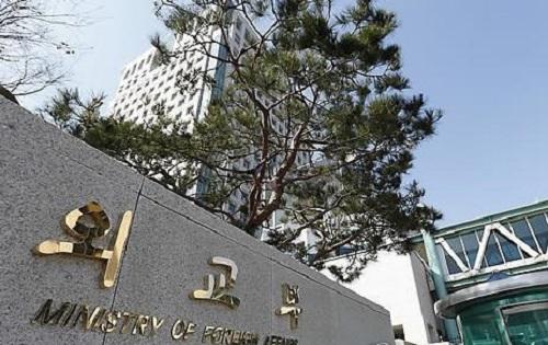 韩媒:韩国外交部发G7峰会成果报告 两头讨好保持中韩关系还不得罪欧美