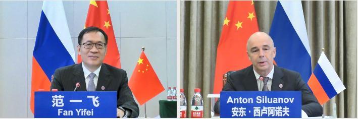 中国人民银行副行长范一飞在中俄金融合作分委会框架下与俄罗斯财政部部长西卢阿诺夫、俄罗斯央行副行长波特扎金等举行会谈