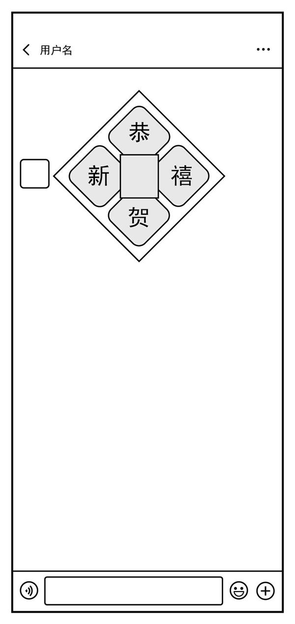 支持添加语音!微信菱形红包专利获授权