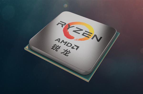 5nm Zen4桌面版最多16核 PPT功耗直奔230W