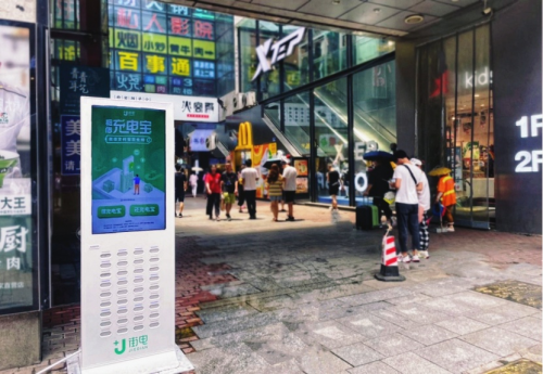 街电全面入驻长沙黄兴南路步行街,满电覆盖人气商圈让便利借还触手可及