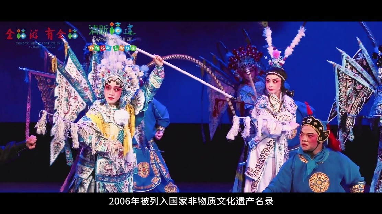 喜迎世遗大会 展示福建魅力 《世界遗产在福建》系列短视频上线