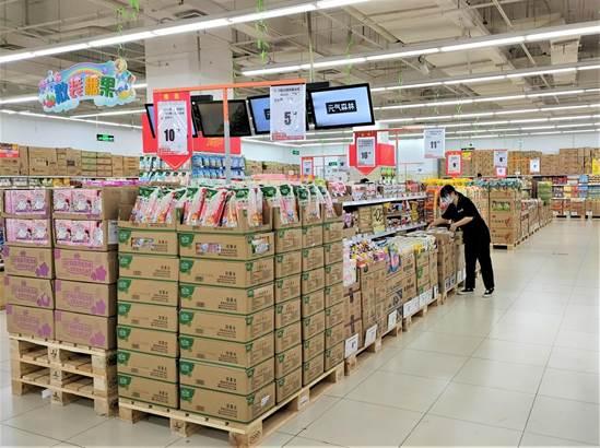 北京永辉第四家仓储店――鸿坤理想城仓储店开业