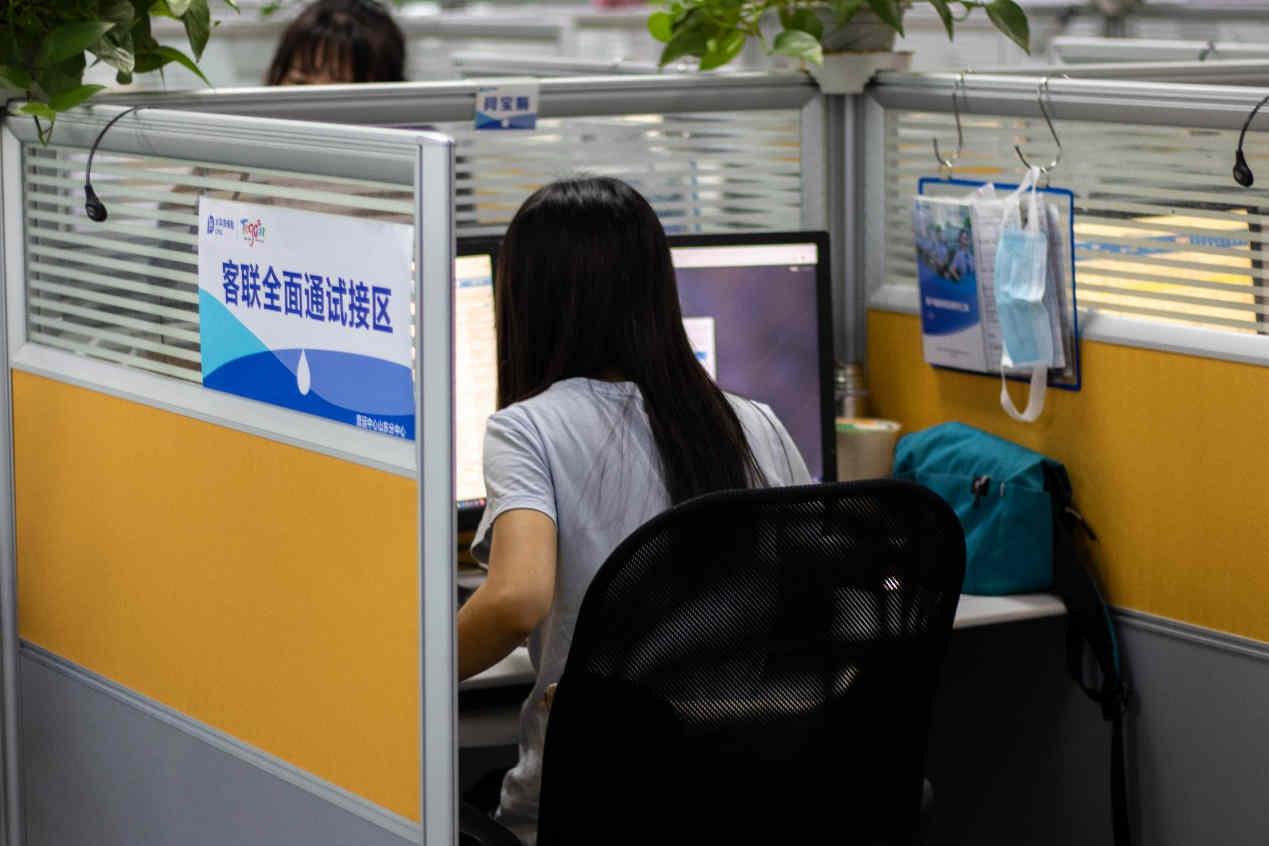 中国太保产险山东营运中心座席接听报案电话现场