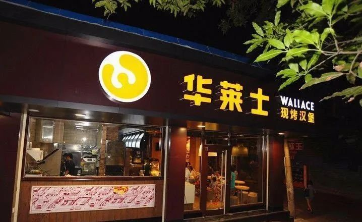 中国快餐之王华莱士,为什么脏得可怕?