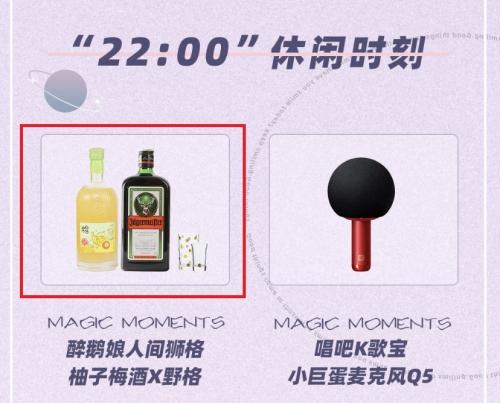 人美路子野!周扬青都在夸的狮子歌歌是什么酒?