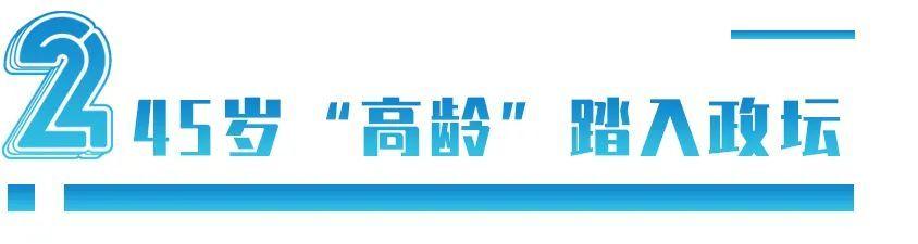 东京奥运会为什么让对岸格外兴奋?日本政坛一个现象,值得我们警惕