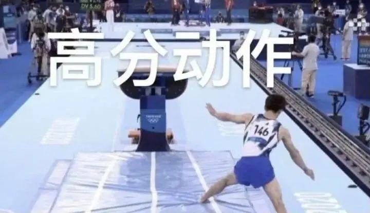 毁三观!金牌直接送给日本选手得了!