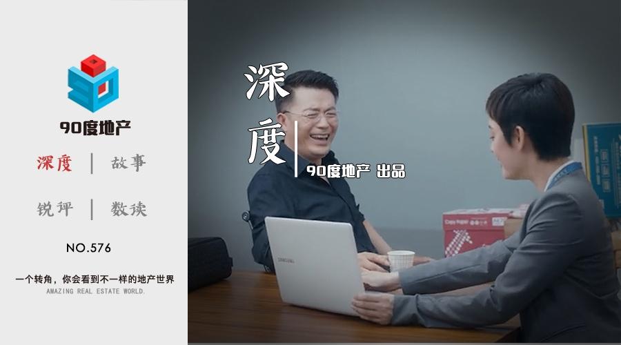 有钱人越来越多 北京单价10万以上的豪宅大受欢迎?