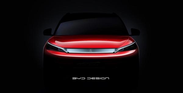 龙颜大增!比亚迪元PLUS将亮相成都车展:全新平台打造