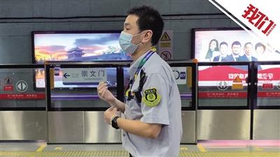 地铁北京站值班站长的24小时:地铁停运后夜间工作才刚开始