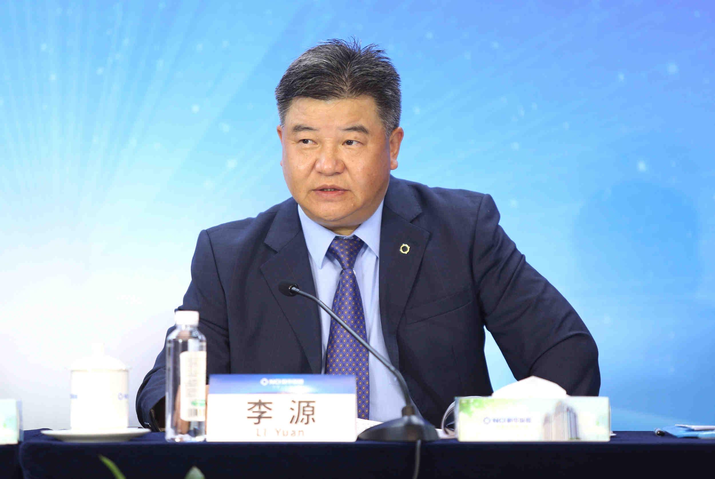 新华保险李源谈个险人力缩减:代理人月收入不足4000元 与队伍留存率不匹配