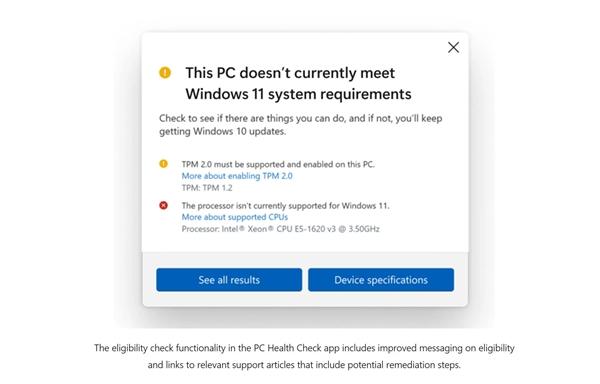 Win11添加支持一批老CPU!你的PC能升吗?最新检查工具免费下载