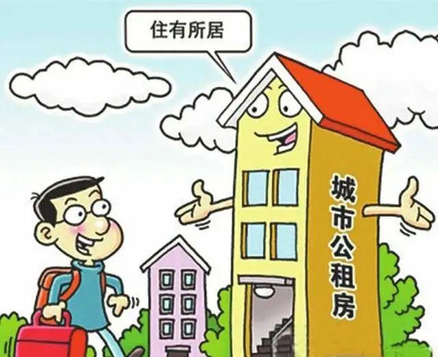 搭建健康的租房平台,让年轻人租房也喜欢