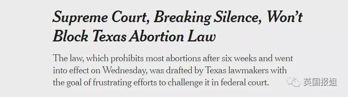 美国最严堕胎禁令《SB 8》实施:举报者奖1万美金!马斯克被吓惨