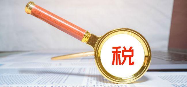 深圳律协偷税35.69万元  查补税款及附加75.89万元