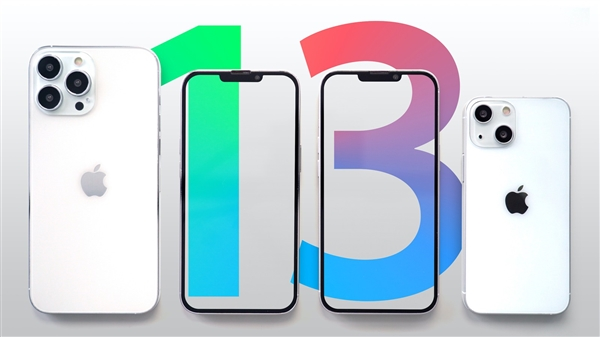 消息称苹果最快本周宣布iPhone 13发布时间:新机量产进行中