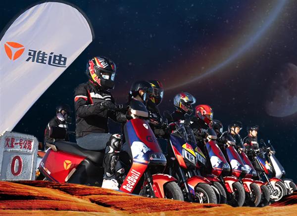 """2天1夜!雅迪冠能2.0系列成功挑战""""火星计划"""":戈壁环境行驶134公里"""