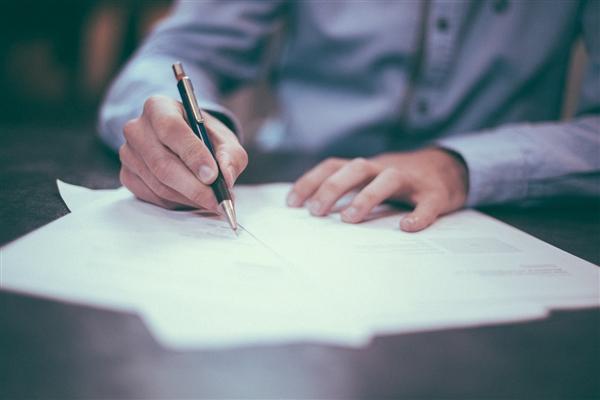 新规定!招聘不得限定男性或男性优先:消除就业性别歧视