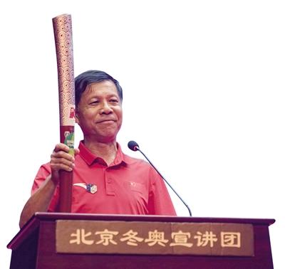 刘超英完成百场火炬马拉松助力冬奥