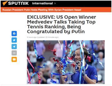 首捧大满贯,俄网球名将梅德韦杰夫获普京祝贺!