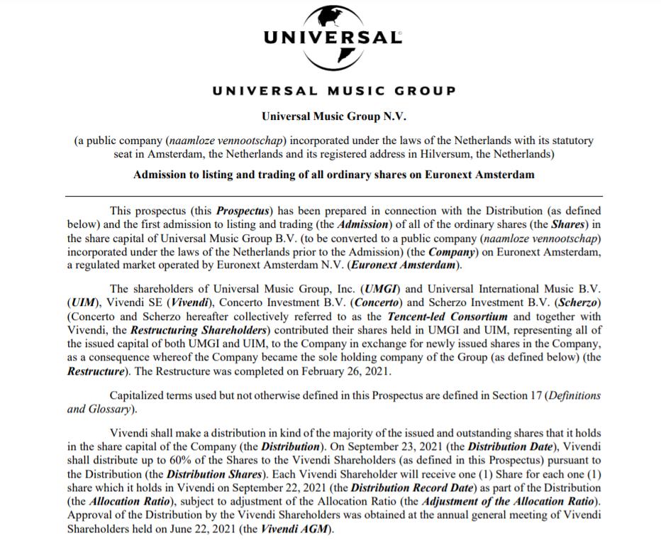 全球头号唱片公司环球音乐公布招股书 下周登陆泛欧交易所