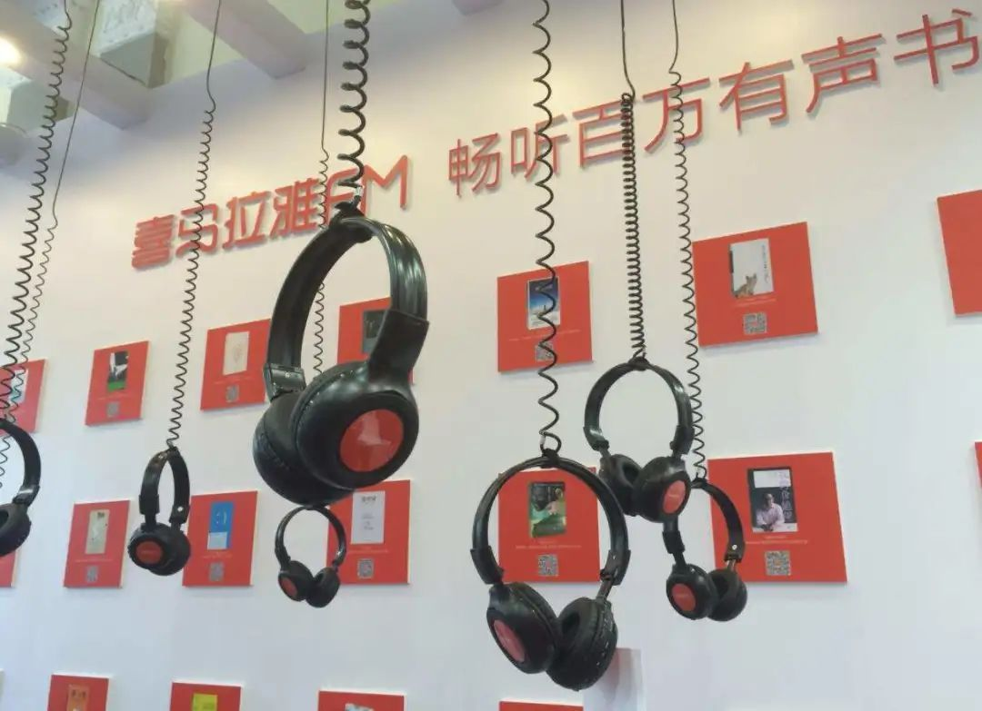 喜马拉雅转战港股上市?长音频能在香港吃香吗?